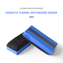 YIBAI 1PCS Magnetic Whiteboard Eraser Dry wipe Marker Cleaner Blackboard Home School Office Accessories Supplies Big /Small Size