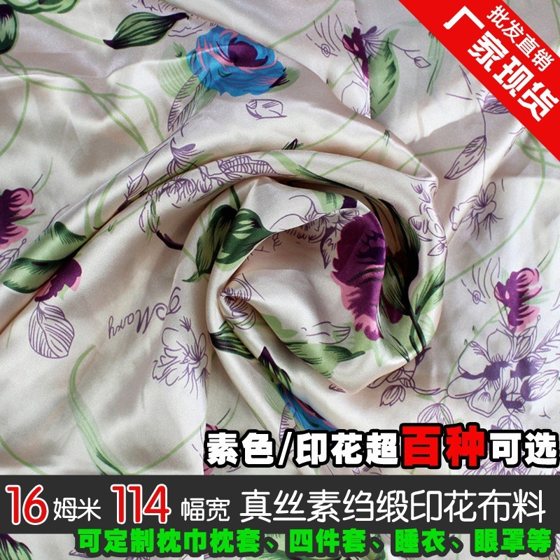 Silk Fabrics For Dresses Blouse Scarves Clothing Meter 100% Pure Silk Satin Charmeuse 16 Mill Purple Printed Floral High-end