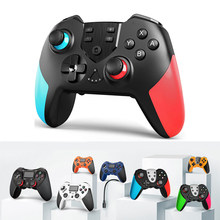Wireless Game Controller For Nintendo Switch Controller Bluetooth Gamepad For NS Switch Controller Bluetooth Joystick With NFC