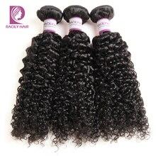 Racily שיער פרואני קינקי מתולתל חבילות טבעי שחור צבע רמי הרחבות 1B שיער טבעי Weave חבילות 1/3/4 יח\חבילה 10 28 אינץ