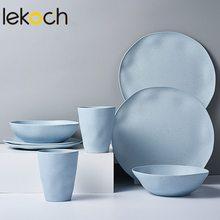 LEKOCH бамбуковая посуда набор блюд здоровые экологически безопасные столовые приборы обеденная тарелка столовая посуда местный склад быстрая логистика