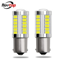 2pcs 1156 7506 BA15S P21W 5630 5730 LED Car Tail Bulb Brake Lights 12V Auto Reverse Lamp Daytime Running Signal Light Z3(China)