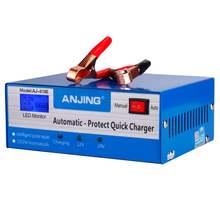 Автомобильное зарядное устройство для аккумуляторов 130 250