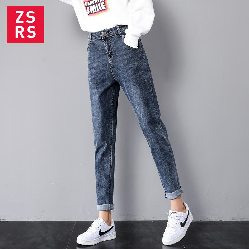 Zsrs New Jeans Woman Mom Jeans Pants Boyfriend Jeans For Women With High Waist Push Up Large Size Ladies Jeans Denim 4xl 2019