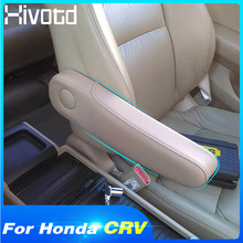 Hivotd For honda CRV Accessories car seat side armrest cover Driver / Passenger Microfiber Leather handle interior decoration
