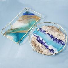 2021 yeni düzensiz dantel meyve tabağı fincan Diy tutkal kalıp yastık raf Metal braket silikon kalıplar