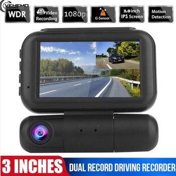 "Vehemo ADAS Dash Cam 3"" Car Video Recorder Night Vision DVR Driving 1080P Full HD Dual Lens G-Sensor Driving Recorder Camera"