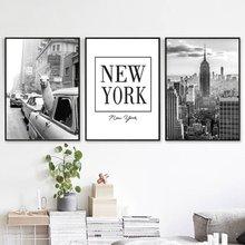 Современный модный плакат городской пейзаж черно белый холст