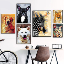 Watercolor Lion Fox Cat Wolf Dog Zebra Nordic Posters And Prints Wall Art Canvas Painting Animals Pictures For Kids Room