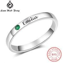 Женское серебряное кольцо с камнем талисманом 925 пробы