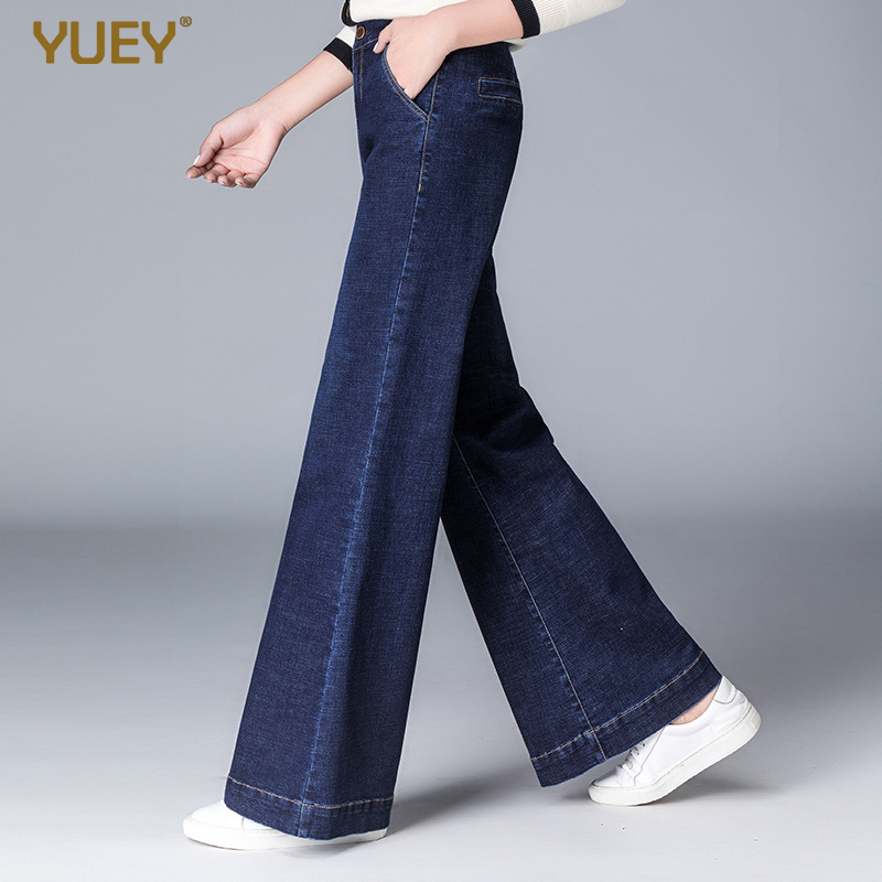 New Style Autumn Fashion Jeans Women Trousers Stretch High Waist Large Size Dark Blue Wide Leg Straight Jeans Female Black Baggy