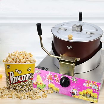 Popcorn machine gas desktop commercial stalls hand-cranked automatic spherical butterfly-shaped popcorn pot machine