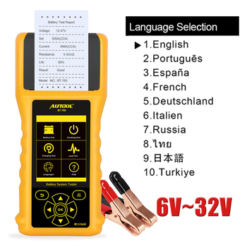 AUTOOL Car Battery Tester with Thermal Printer 12v 24V 36V Vehicle Auto Multi-language Battery Tester Analyzer Diagnostic