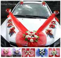 Simple Style Wedding Car Decorative Flowers Heart-shaped Wedding Flowers Decoration Wedding Wreaths Decorative Flowers