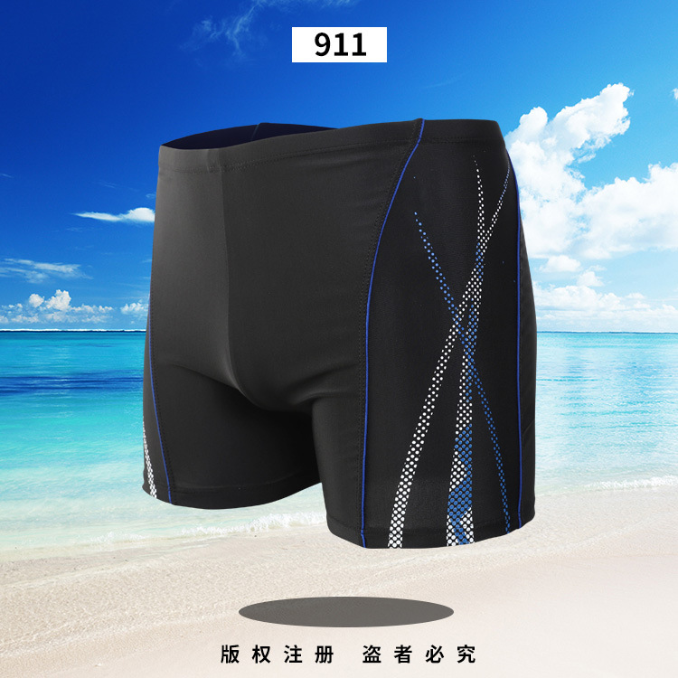 Men Swimwear Swimming Trunks Plus-sized Boxer Fashion Dyed Swimming Suit Adult Quick-Dry Industry Large Size Swimming Trunks 911