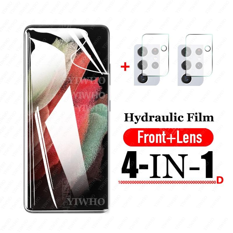 Гидрогелевая пленка для Samsung Galaxy S21 Ultra, защита экрана S20 FE Plus 5G S 21 s21 + S20fe S21Ultra, Защитное стекло для объектива камеры