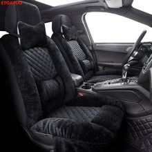 Winter Auto Full coverage Seats Covers Plush Car Seat Cover for audi a7 audi a8 audi q3 auv q5 suv q7 q8 quattro car covers car(China)