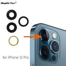 Para o iphone 6s 7 8 plus x xr xs max 11 12 mini pro max voltar traseira traseira da câmera lente de vidro capa + adesivo substituição