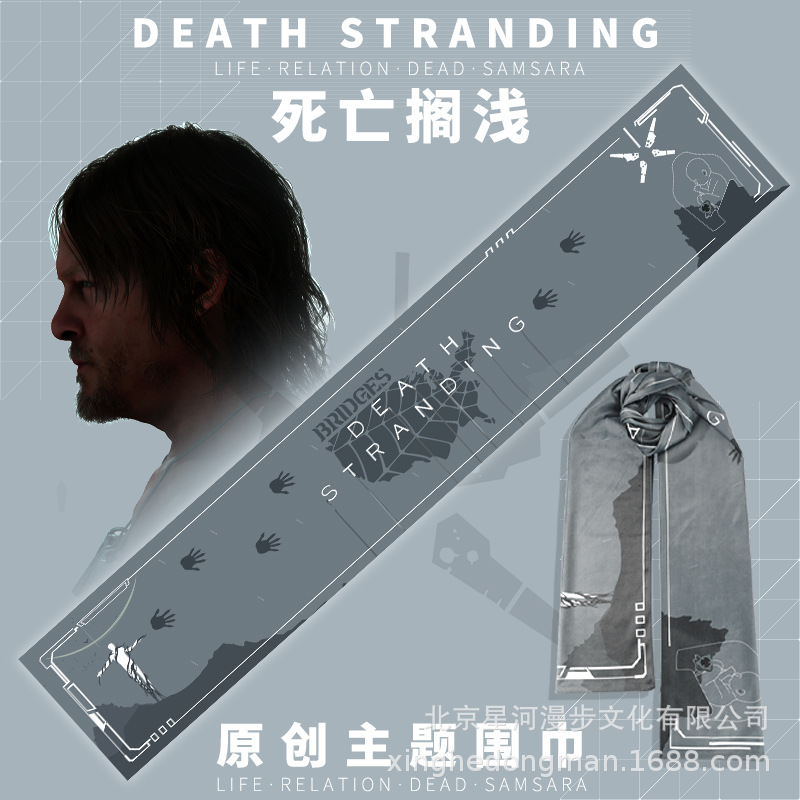Death Stranded Game Related Products Scarf PS4 Hideo Kojima Death Stranding Autumn & Winter Warming Scarf
