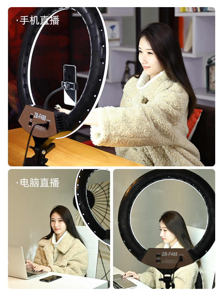 """Photo Studio Selfie LED Ring Light 18"""" 22"""" Lamp Dimmable 3200-5600K 3 Phone Holder with 2M Tripod Stand for Youtube Video Photo"""