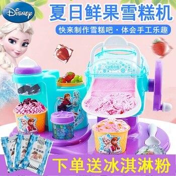 2018 new disney plasticine mold kit ice cream machine 3d color mud children girl educational toys Original Disney Children Ice Cream Machine Girl Frozen fruit machine Homemade smoothie machine
