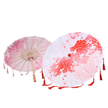 30cm Ribbon 12cm Tassel Umbrella Vintage Parasol for Wedding Party Cosplay Photography Props vintage chinese printed dance craft umbrella theme party decorative oiled paper parasol