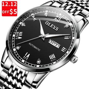 Męskie zegarki zegarek dla mężczyzn męski zegarek sportowy zegarki męskie 2020 Man zegarki zapalniczka zegar bransoletka dla mężczyzn zegarki tanie i dobre opinie ZONGJI 17cm Moda casual QUARTZ 3Bar Składane zapięcie z bezpieczeństwem CN (pochodzenie) Ze stopu 12mm Szkło powlekane