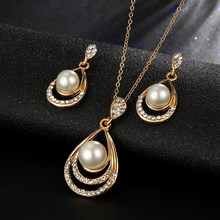 Pearl Jewelry Sets Necklace Earrings Waterdrop Pearl Sets For Women Party Jewelry Wedding Jewlery Christmas Gift(China)