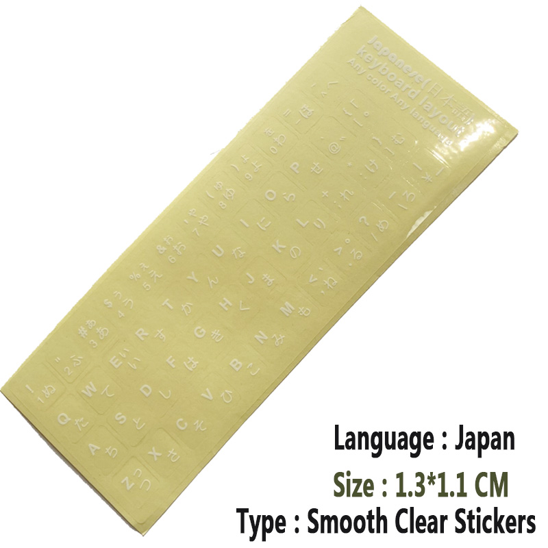 SR Clear Smooth Keyboard Stickers Letter 6 Language Russian German Spain Italy English Japan for Computer Laptop Accessories-4