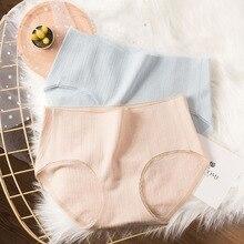 Wasteheart Women Fashion Orange Blue Cotton Mid Waist Panties Underwear Lingerie Briefs 3 Piece Color Underpants M L XL