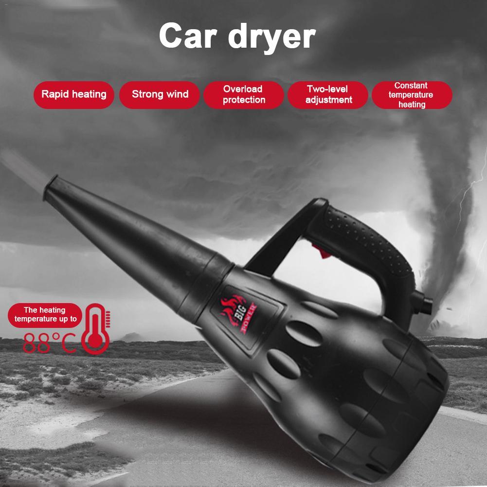 1500W High Power Industrial Electric Hot Air Gun Two-speed Adjustment Car Dryer Hair Dryer Temperature Heat Gun Rapid Heating