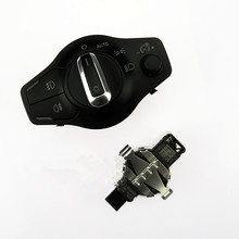 HONGGE Chrome Automatic Headlight Switch Button + Rain Sensor For Q5 A5 S5 A4 S4 Avant B8 8K0 941 531 AS 8U0 955 559C 8K0941531 automatic headlight switch button rain sensor for audi a4 b8 q5 a5 8k0 941 531 as 8u0 955 559 b