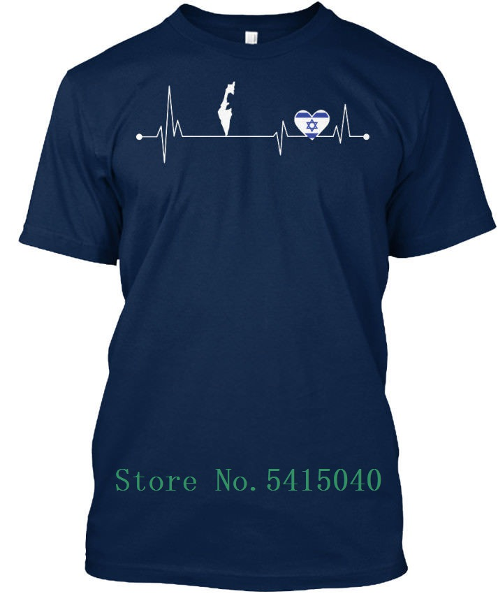 2019 New Mens <font><b>T</b></font> <font><b>Shirts</b></font> <font><b>Israel</b></font> Hearbeat Standard S-5XL <font><b>T</b></font>-<font><b>Shirt</b></font> Custom Tee <font><b>Shirt</b></font> Unisex Funny Men's <font><b>T</b></font>-<font><b>Shirt</b></font> Cool Short-Sleeved image
