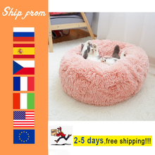 Plush Pet Bed Super Soft Dog Cat Bed Warm Comfortable Winter Pet Round Sleeping Mat Fluffy Washable Cat Dog House Sofa Pet Cushi