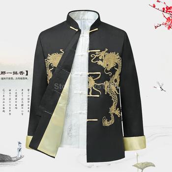Tradycyjny chiński styl hafty smok Hanfu bluzka Wu Tang garnitur mężczyźni Kung Fu koszulki z krótkim rękawem topy kurtki Cheongsam nowy rok płaszcze tanie i dobre opinie Poliester Clothes Tkane Male Clothes Chinese Shirt Unisex Spring Summer Autumn WInter Dragon Jacket(One Piece) Tangsuit