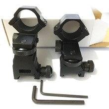 Ajustável baixo/de alto perfil escopo/montagem da tocha/tecelão montagem