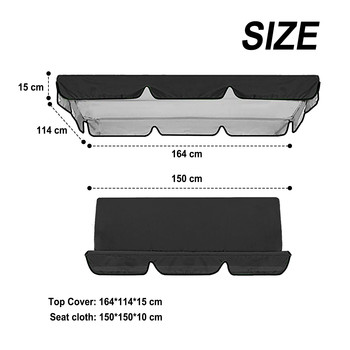 Home Garden Swing Set Cover Sunscreen Cover Anti uv Gazebos Courtyard Swing Ceiling Cover Awning