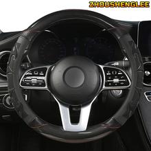 ZHOUSHENGLEE skóra z mikrofibry osłona na kierownicę do samochodu Hondas Civics CRV BRV Fit Jazz Accords miasto uwolnione Mobilio Stream tanie tanio CN (pochodzenie) Micro Fiber Wyroby Galanteryjne Kierownice i piasty kierownicy