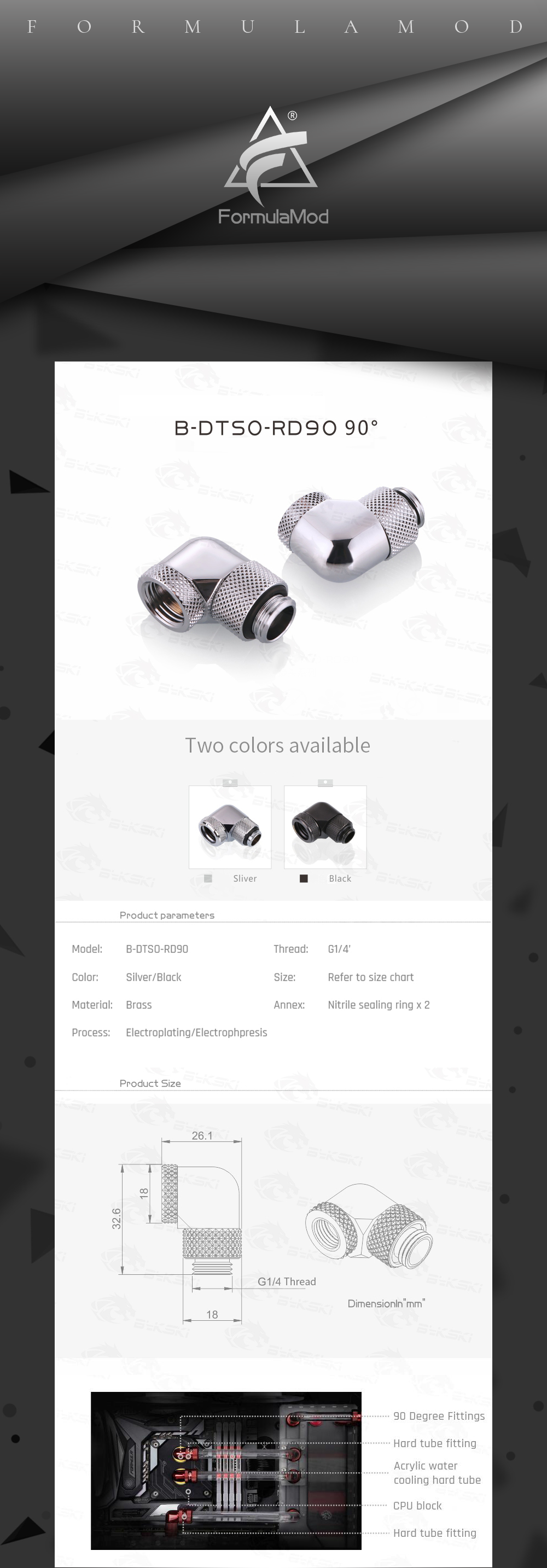 Bykski B-DTSO-RD90 G1/4'' Thread 90 Degree Double Rotary Fittings Boutique Diamond Pattern Two Color Water Coolling Fittings