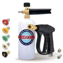 "MATCC 200Bar Sonw קצף אקדח עם 1/4 ""שחרור מהיר M22 14mm כניסת קצף לאנס רכב מכונת כביסה לחץ מכונת כביסה אקדח סבון לאנס מרסס"