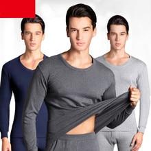 Комплекты термобелья для Для мужчин зимний термо нижнее белье подштанники Зимняя одежда мужская Толстая Термальность Костюмы сплошной хлопок