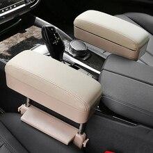 Автомобильная коробка для хранения может заполнять подлокотник, беспроводная коробка для хранения швов автомобиля, регулируемая высота подлокотника, коробка для сиденья, органайзер для автомобильных аксессуаров