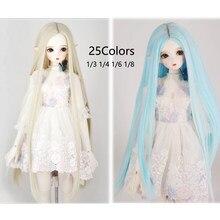 Bjd peruca 25 cores para escolher de 1/3 1/4 1/6 1/8 moda longo cabelo peruca sd