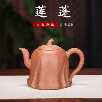 Yixing Dark-red Enameled Pottery Teapot Famous Shen Hao Manual Make Raw Ore Colourful Section Mud Seedpod Of The Lotus Kettle