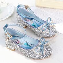 Kids Casual Shoes Girls Wedding Dress Shoes Children Princess Shoes Bowtie Blue Leather Shoes For Girls Casual Shoes Flat cheap Rubber Fits true to size take your normal size High-heeled 14T Kids Leather Shoes Girls Shoes Princess Kids Leather Shoes