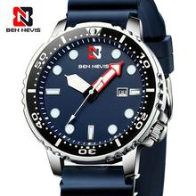 Ben Nevis Men's Watches Fashion Analog Quartz Watch