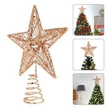 1 шт. изысканный Железный Художественный орнамент Красивая елка Топ Звезда пятиконечная звезда для украшения рождественской елки