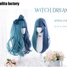 """Принцесса сладкий японский Лолита парик Лолиты """"ведьма Грей"""" Лолита синий и зеленый Повседневный парик"""
