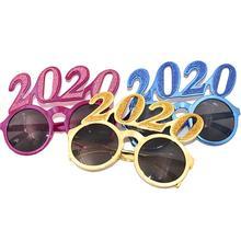 Маскарадные очки в оправе; коллекция года; новогодние праздничные очки; украшения на год; вечерние маскарадные очки для мальчиков и девочек