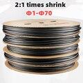 Термоусадочные трубки 2:1, черные, диаметром 1, 2, 3, 5, 6, 8, 10 мм, для ремонта коннекторов